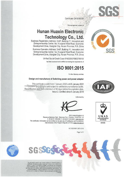 China Hunan Huaxin Electronic Technology Co., Ltd. certification